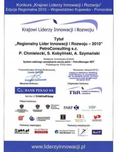 """Tytuł: """"Regionalny Lider Innowacji i Rozwoju"""" dla Systemu Zdalnego Zarządzania Stacją Paliw - PetroManager NET. - Listopad 2010"""