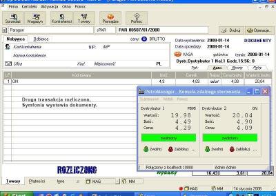 PetroManager-Symfonia-Handel-Premium-MZK-Starachowice-08