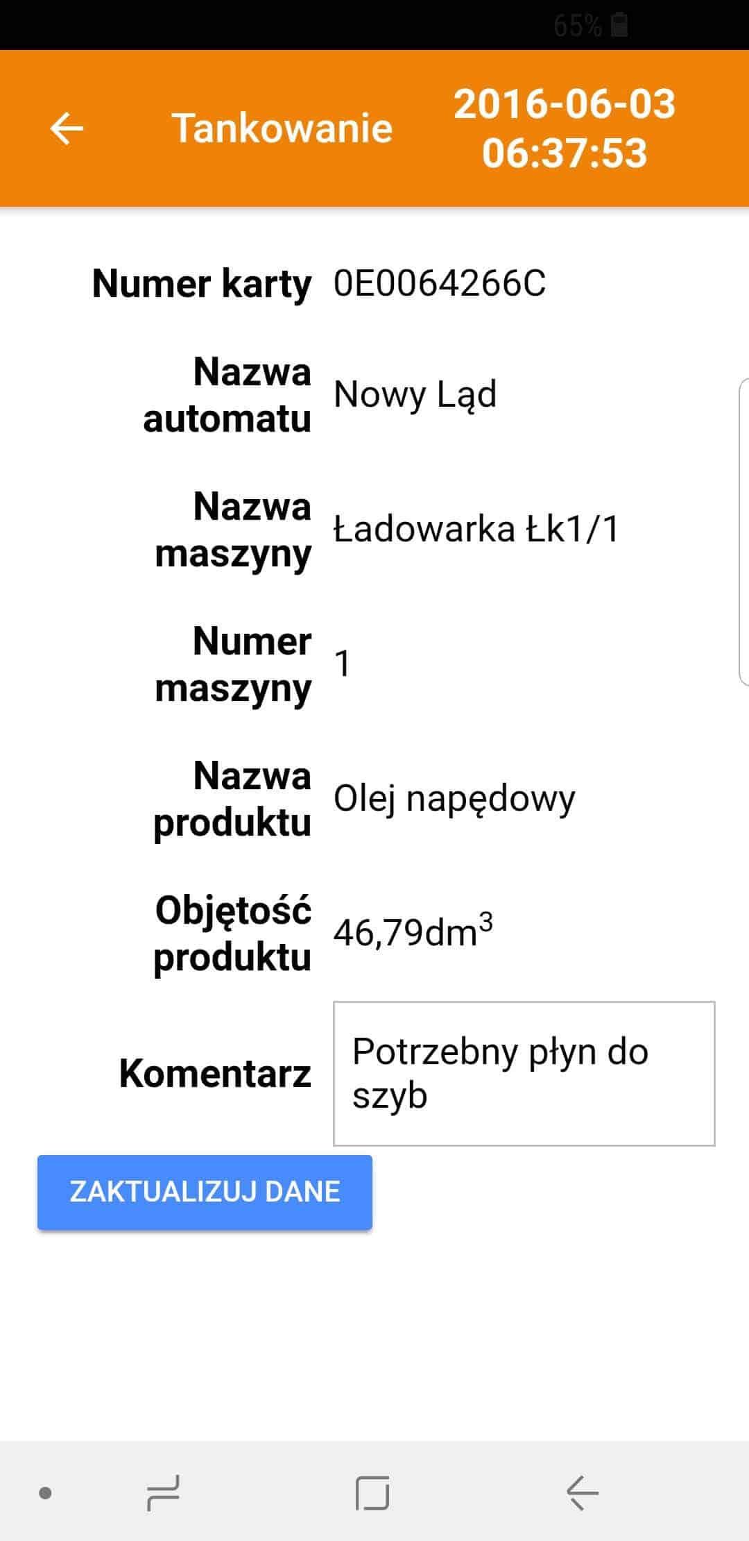 13_PetroMobile
