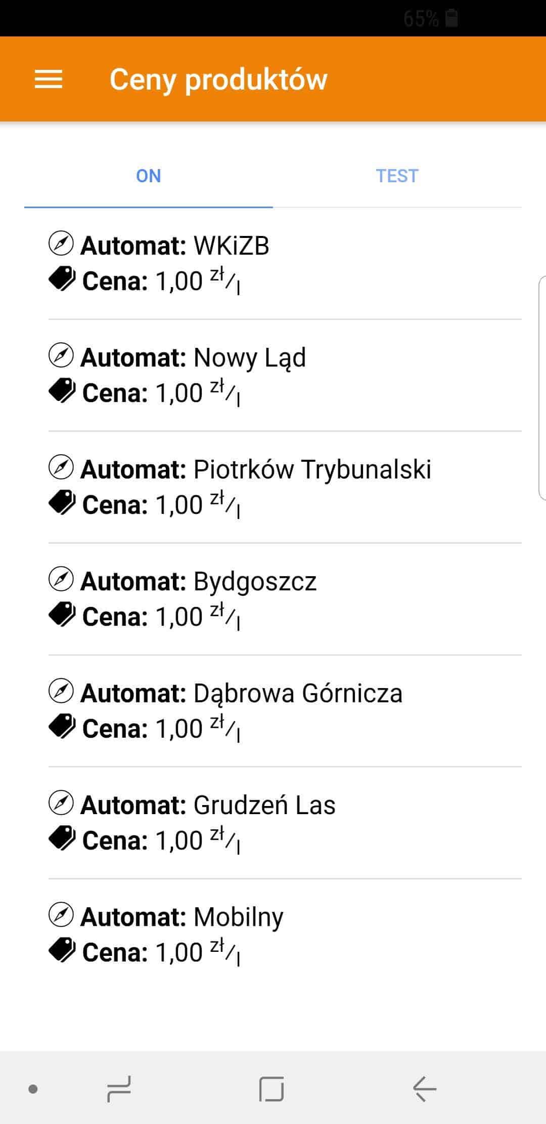 11_PetroMobile